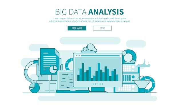 ビジネスビッグデータ分析のフラットなデザインコンセプト