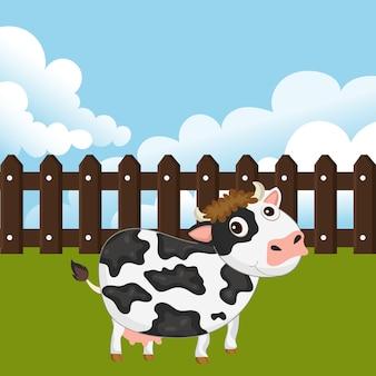 庭で牛します。