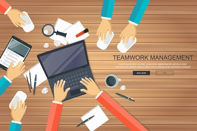 営業会議の分析プロジェクト