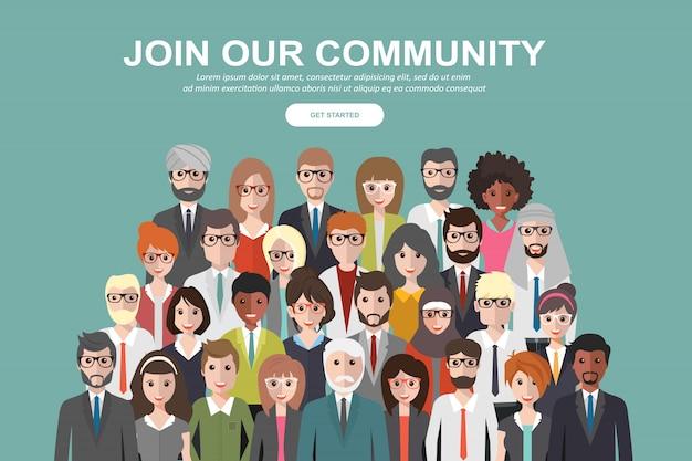 私たちのコミュニティに参加する
