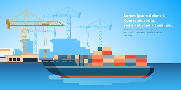 貨物港ターミナルの荷降ろしのコンテナ船