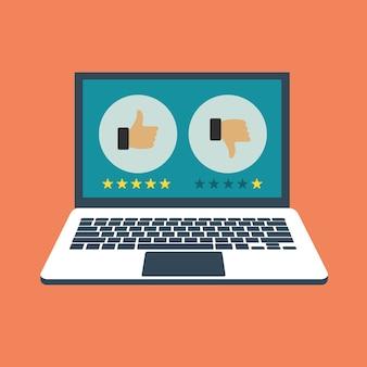 ウェブサイト評価のフィードバック