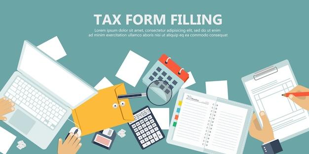 税務書類の記入バナー
