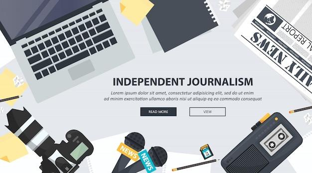 Независимая журналистика