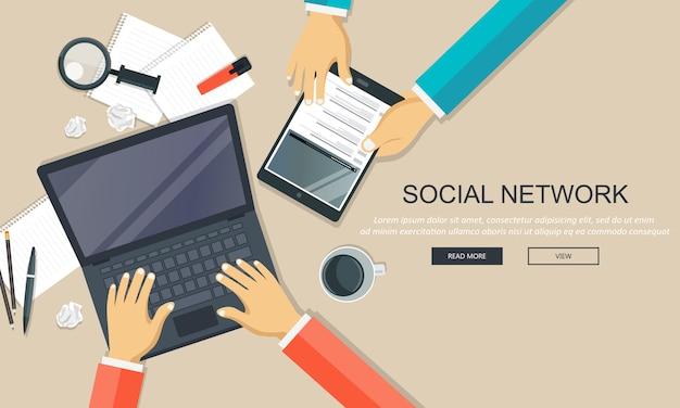 ソーシャルネットワークとチャットのベクトル