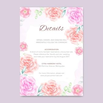 水彩花のウェディングカード