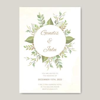 花の結婚式の招待カードテンプレート緑植物