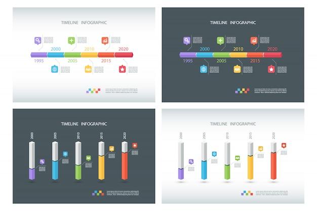 Набор шаблонов инфографики временной шкалы.