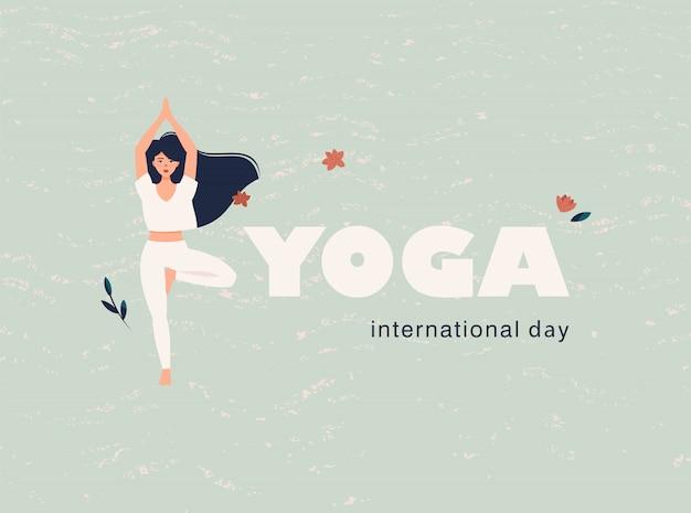 Женщина в позе дерева и текст международный день йоги