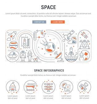 Космическая линейная инфографика