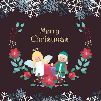 装飾と花のフレームとクリスマスの挨拶