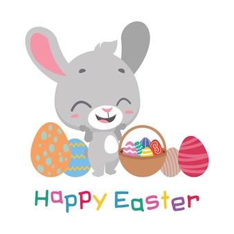 うれしそうなウサギとカラフルなイースターの挨拶