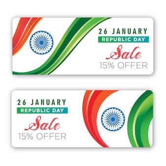 インド共和国記念日バナー