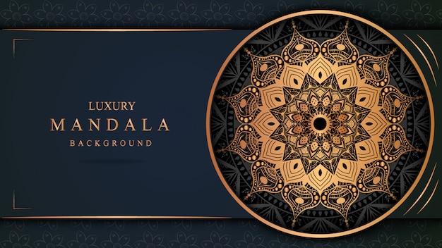 Мандала украшения, роскошный арабский или индийский дизайн фона