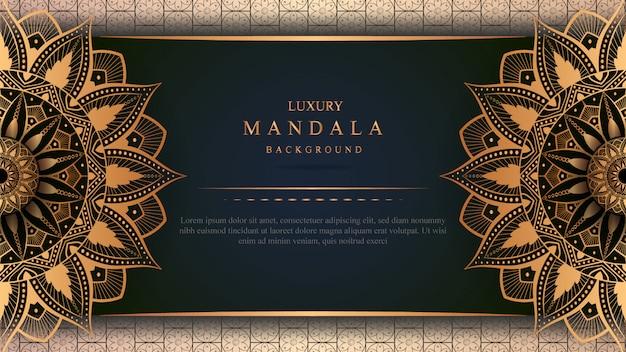 金の装飾が施された豪華なマンダラバナー