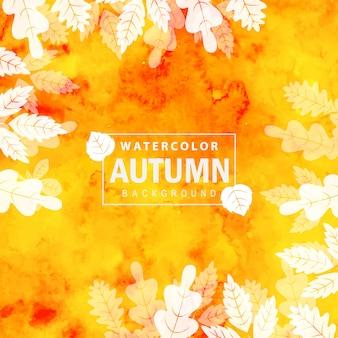 カラフルな水彩秋の背景