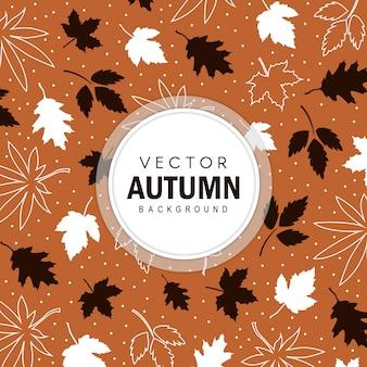 ベクトルの秋の背景