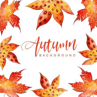 Прекрасный фон из осенних листьев акварели