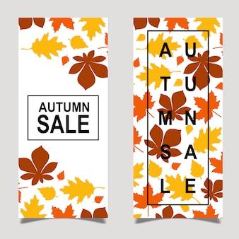 カラフルなベクトルの秋のリーフレットのデザイン