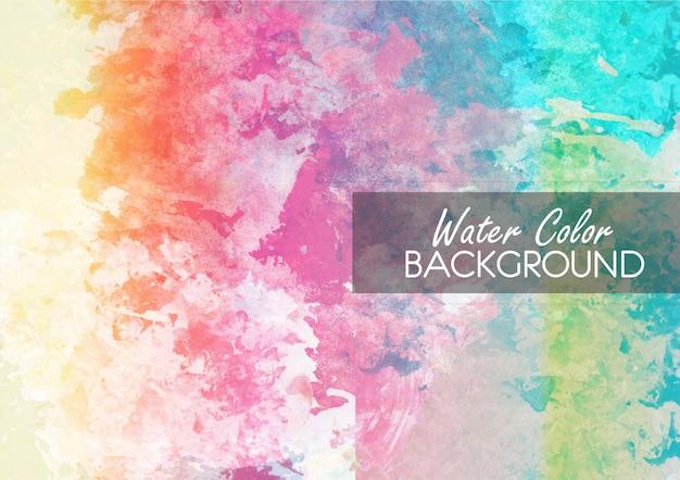 多色の水彩の背景