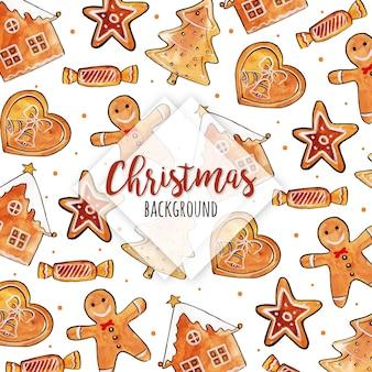 水彩クリスマスパターンの背景