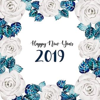 水彩花の新年の背景