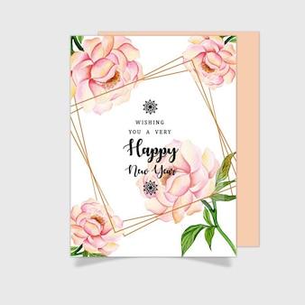 水彩花グリーティングカード