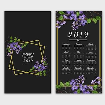 新年カレンダー