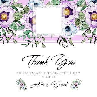 水彩花感謝の背景