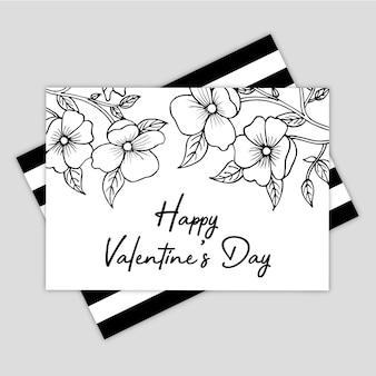 手描きのバレンタイングリーティングカード