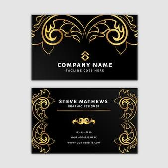 Шаблон визитной карточки премиум золотой дизайн