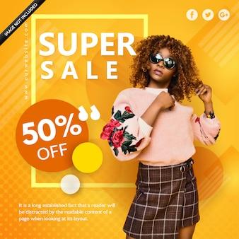 スーパーセールイエローファッションポスター