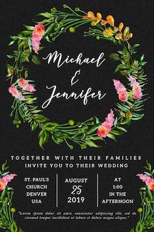 水彩花の結婚式の招待状カードのテンプレート