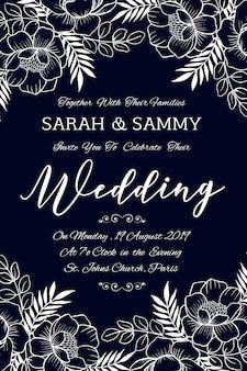 手描きの花の結婚式の招待状