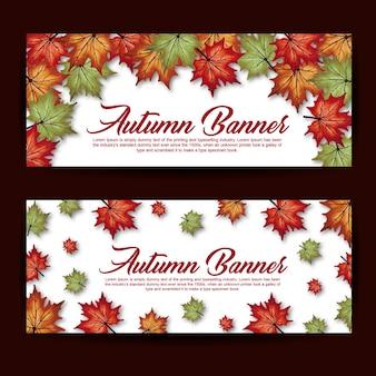 水彩の橙色、黄色、緑色の葉で秋のバナー