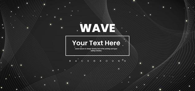 抽象的な波線カラフルな背景