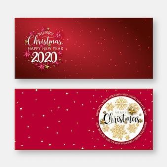 赤いメリークリスマスバナーの背景