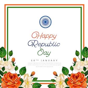 幸せな共和国記念日インド祭りの背景