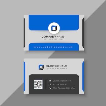 Современный абстрактный шаблон визитной карточки