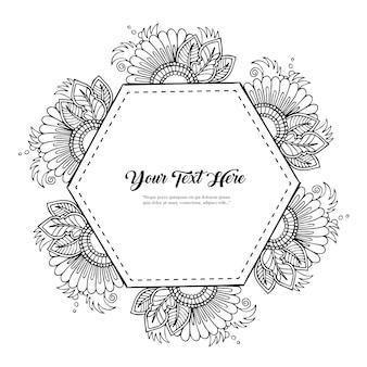 六角黒と白の花のデザイン