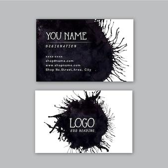 黒の水彩のデザインの名刺