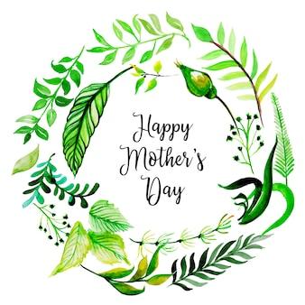 水彩の母の日は、フレームの背景を葉