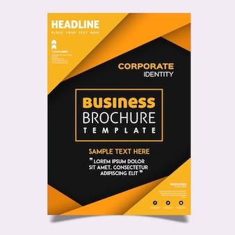 Дизайн шаблона цветной векторной бизнес-брошюры