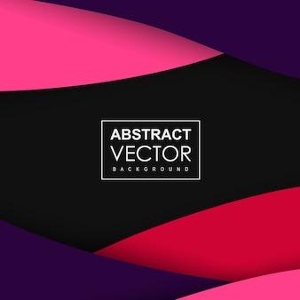 Красочный векторный современный абстрактный фон