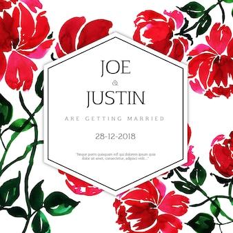 水彩の花の結婚式招待状