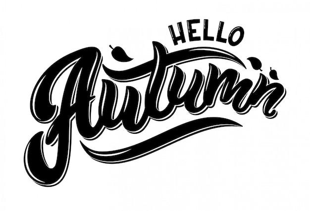 「こんにちは秋」レタリングテキスト