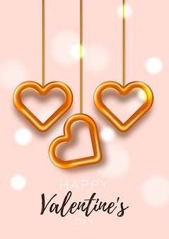 パンフレットが大好きです。ギフトポスターカード。バレンタインデーの販売バナーテンプレート。心と贈り物のバナー。