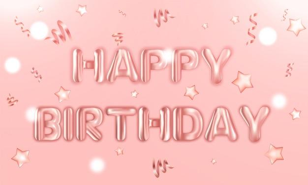 お誕生日おめでとうはがき記念日。現実的なグリーティングカードベクトルイラスト。紙吹雪プレゼントはがきギフトパーティーテキスト。