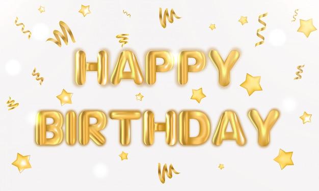 お誕生日おめでとうテキスト現実的なカード。記念日のグリーティングカードプレゼントギフトはがき。風船は紙吹雪バナーを祝います。