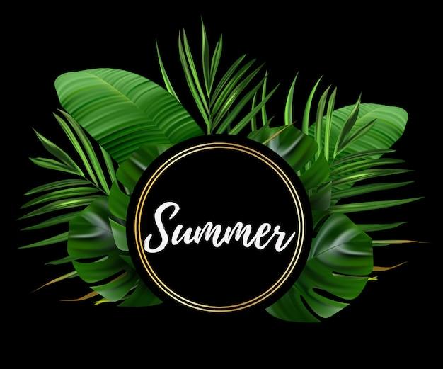 熱帯の背景。花とヤシのイラスト。緑の熱帯の背景